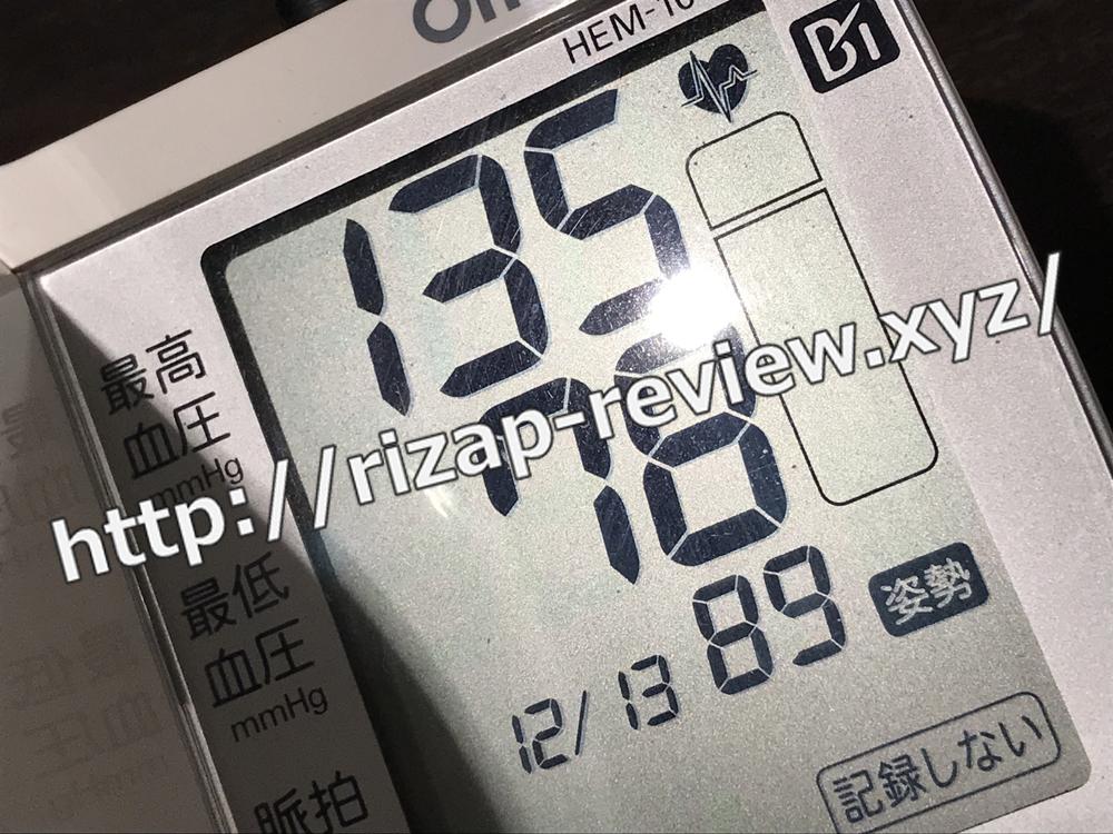 2018.12.13(木)ライザップで血圧計測