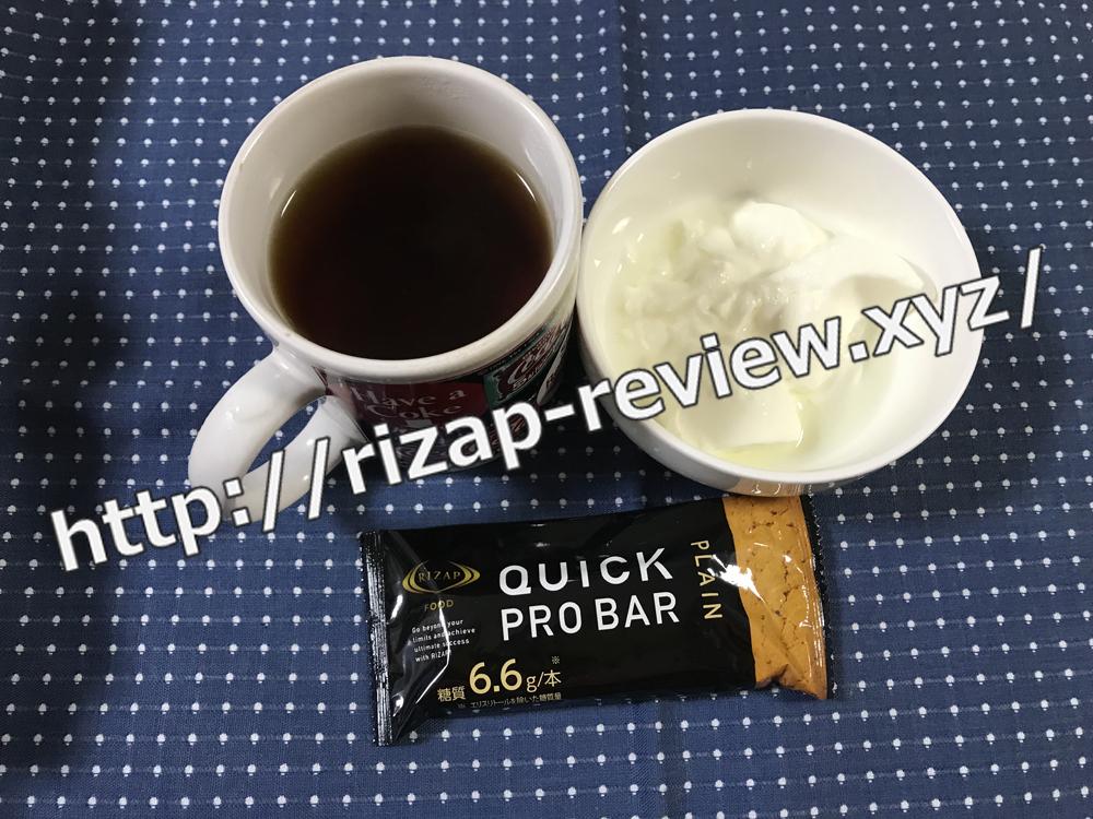 2019.1.3(火)ライザップ流の朝食