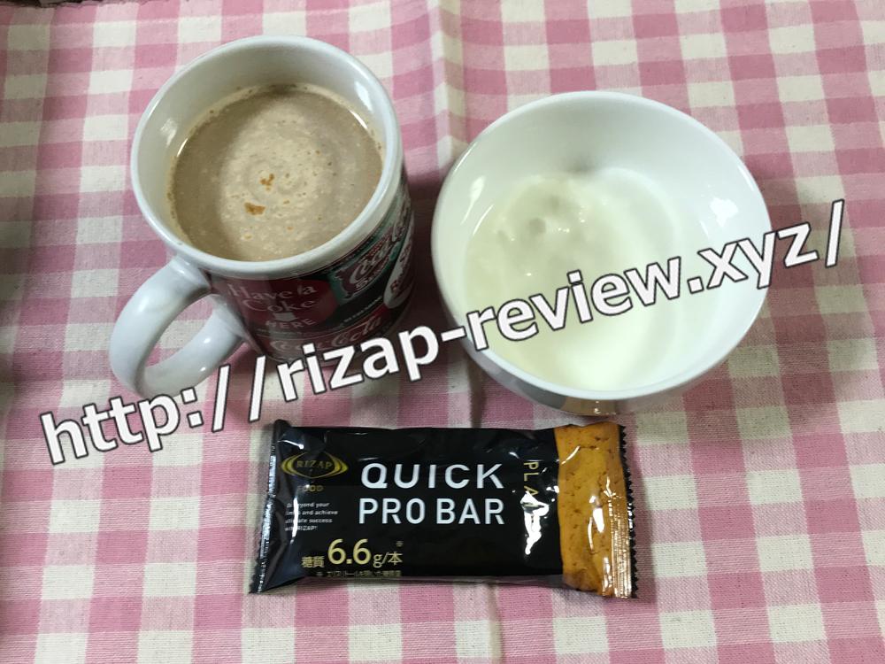 2019.1.5(金)ライザップ流の朝食