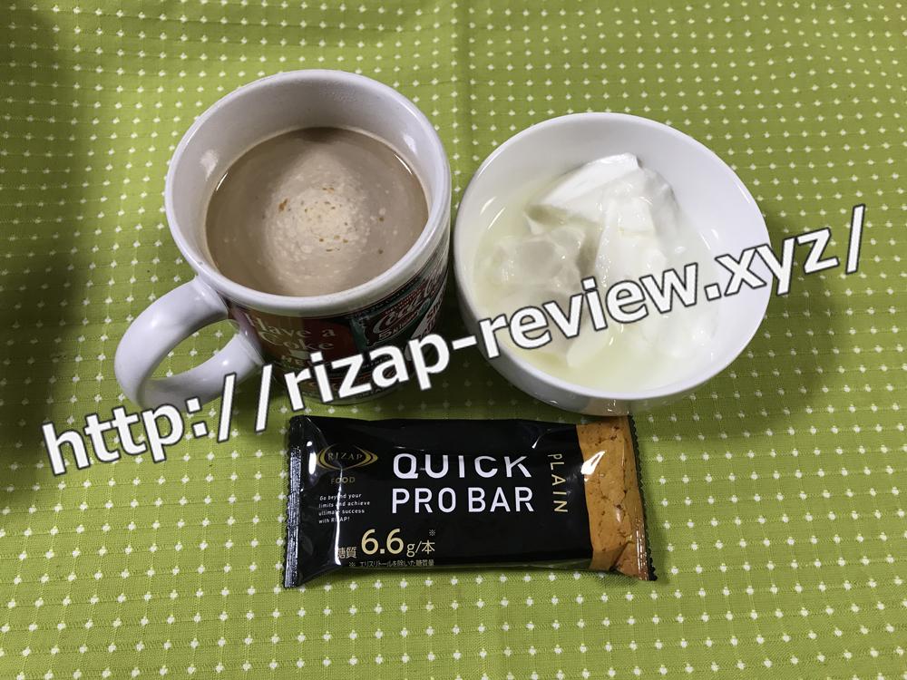 2019.1.7(月)ライザップ流の朝食