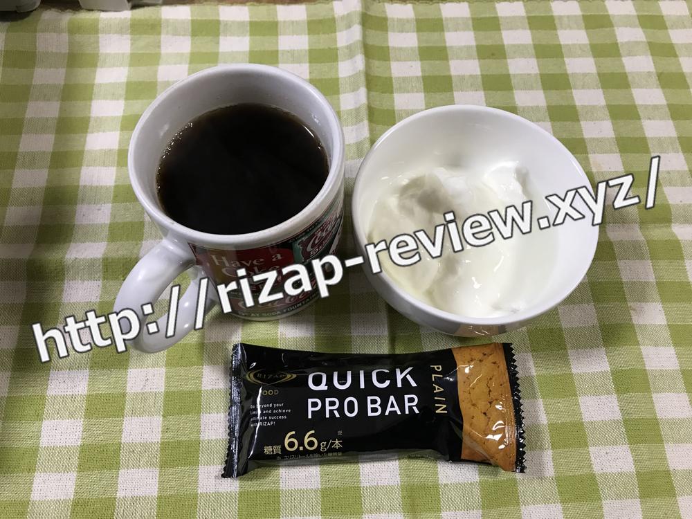 2019.1.8(火)ライザップ流の朝食