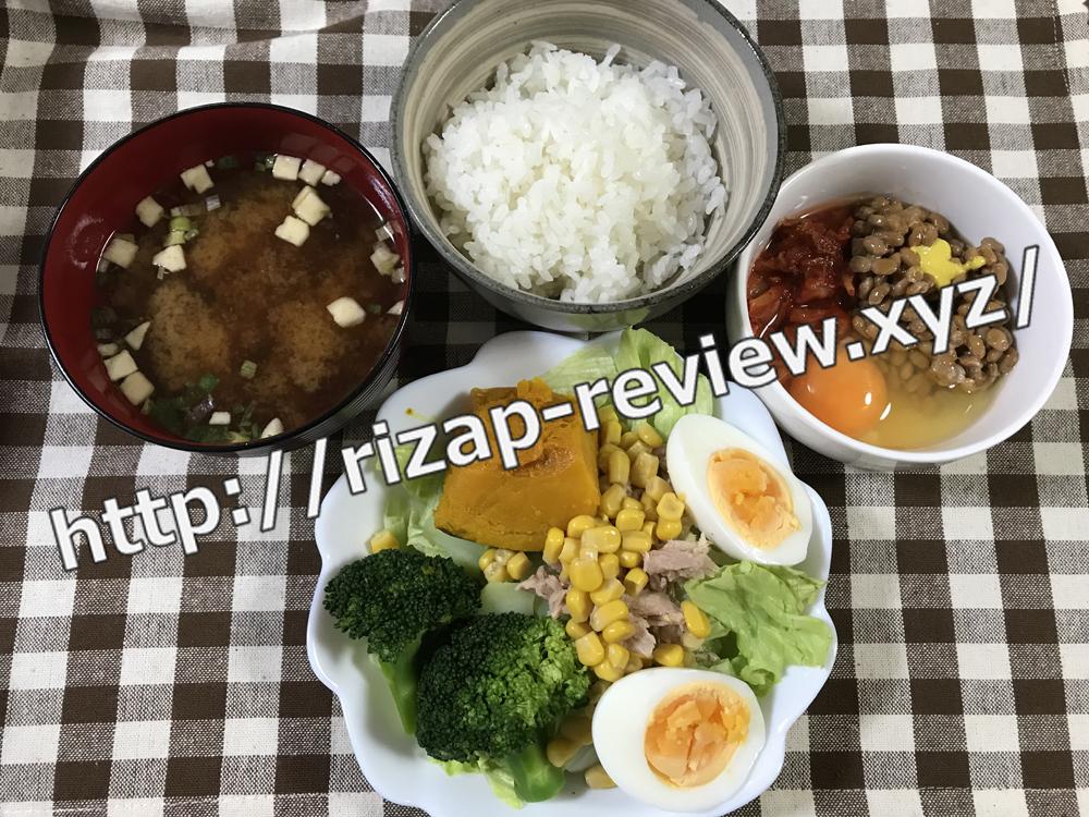 2019.1.12(土)ライザップ流の昼食