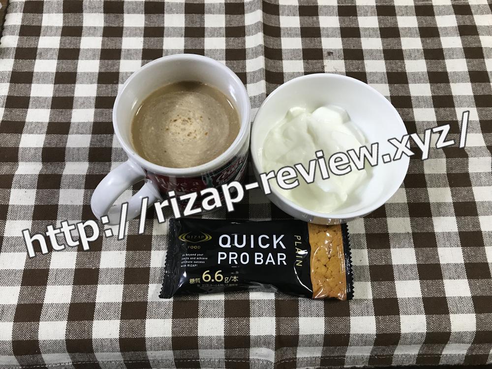 2019.1.15(火)ライザップ流の朝食
