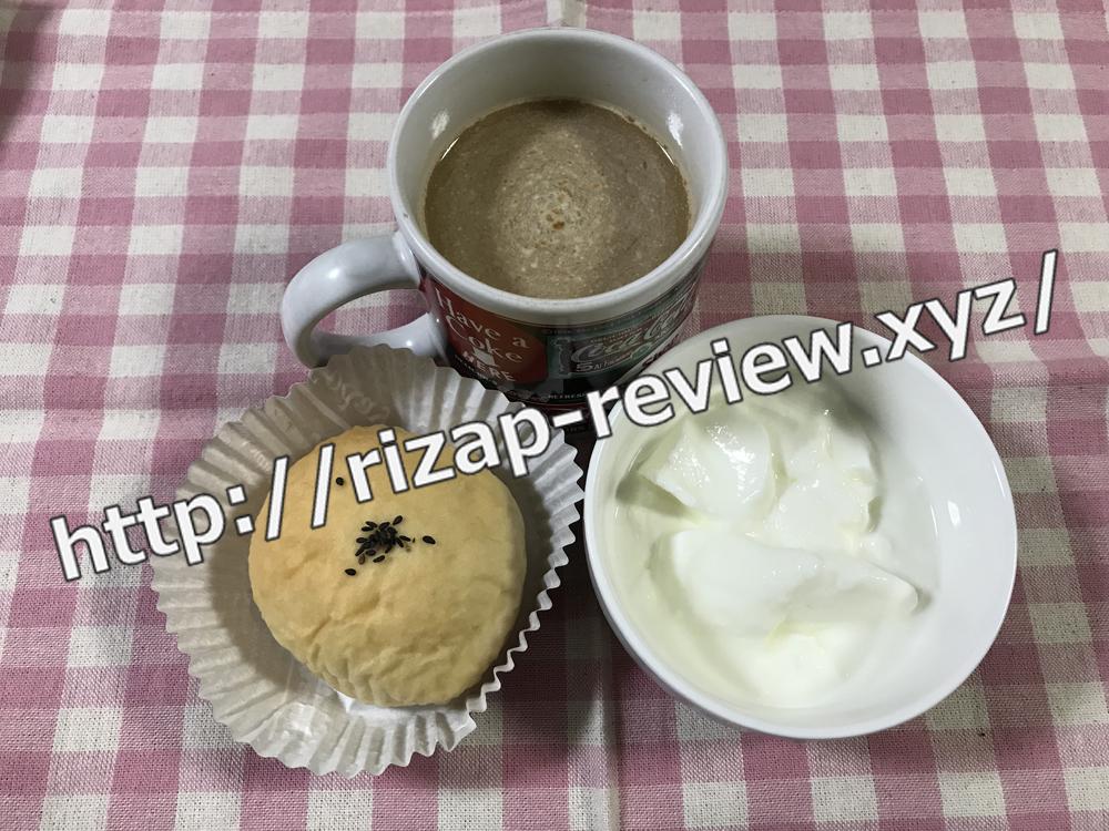2019.1.21(月)ライザップ流の朝食