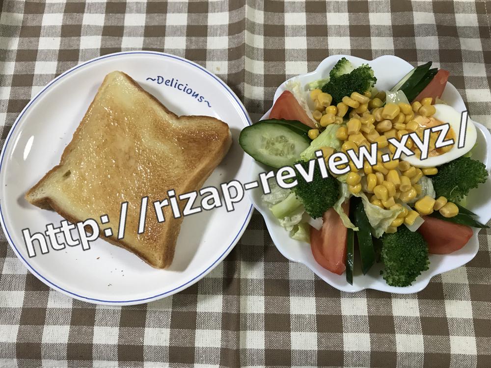 2019.1.22(火)ライザップ流の昼食