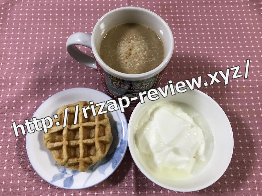 2019.1.25(金)ライザップ流の朝食