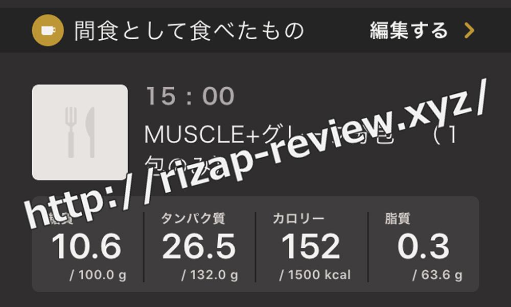 2019.1.27(日)ライザップ流の間食