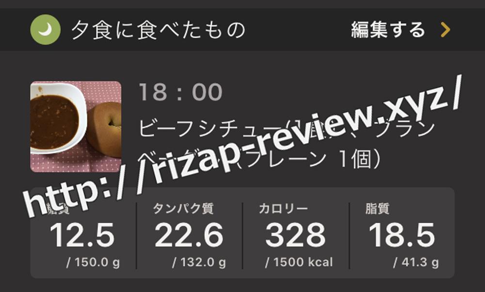2019.1.30(水)ライザップ流の夕食
