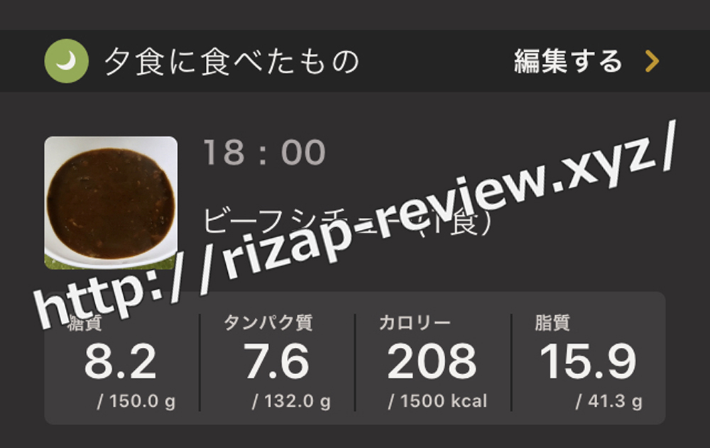 2019.1.31(木)ライザップ流の夕食