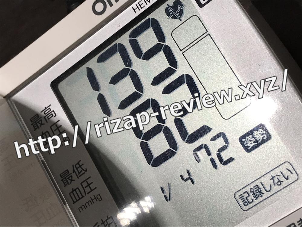 2019.1.4(金)ライザップで血圧計測