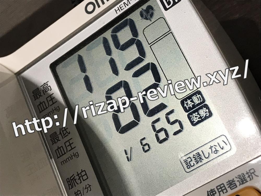 2019.1.6(日)ライザップで血圧計測