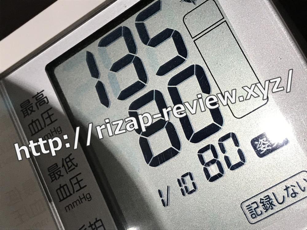 2019.1.10(木)ライザップで血圧計測