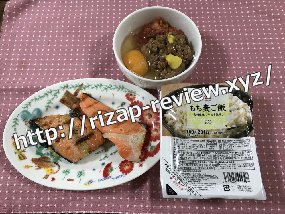 2019.2.2(土)ライザップ流の昼食