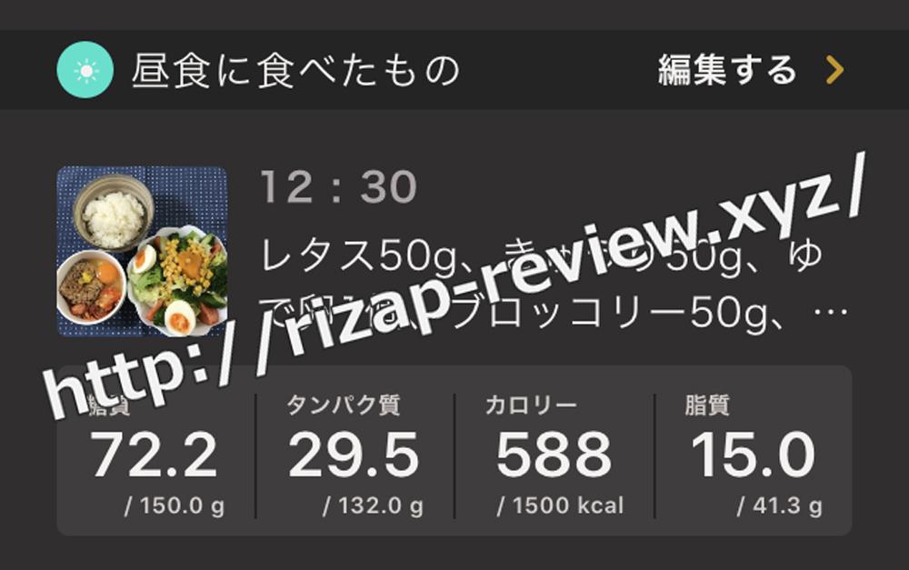 2019.2.23(土)ライザップ流の昼食