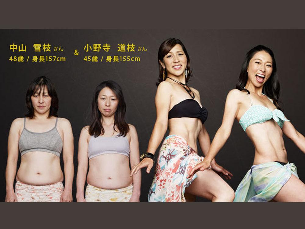 ライザップ・中山&小野寺さんビフォーアフターはコレだ【2ヶ月後】