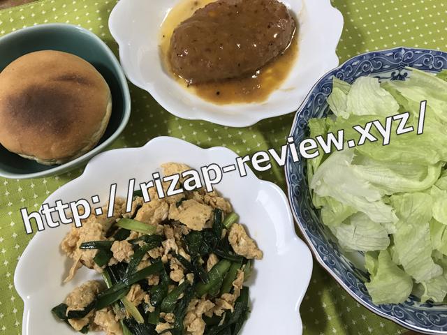 2017.11.18(土)の昼食