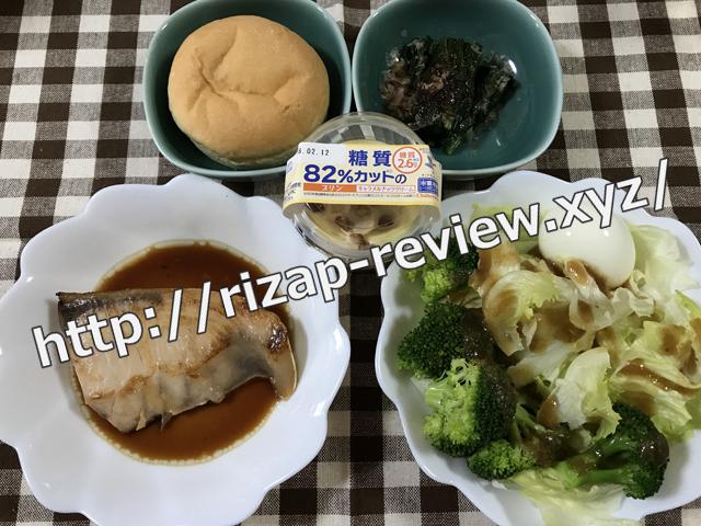 2017.11.13(月)の昼食
