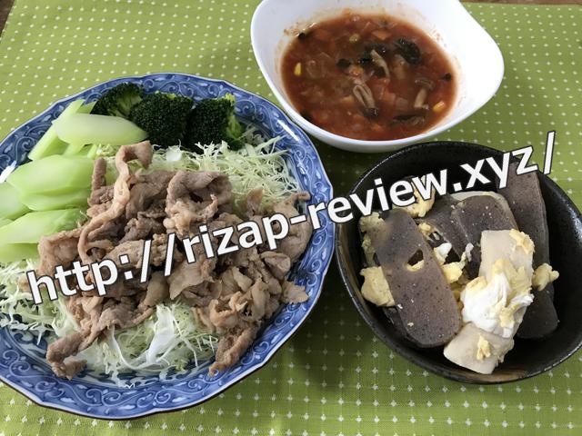 2017.12.3(日)の昼食