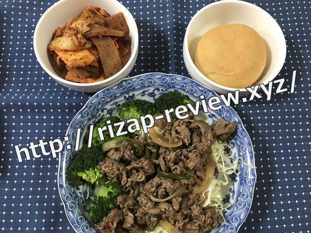 2017.12.23(土)の昼食