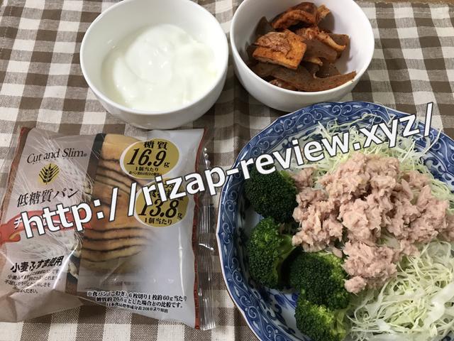 2018.1.1(月)の昼食