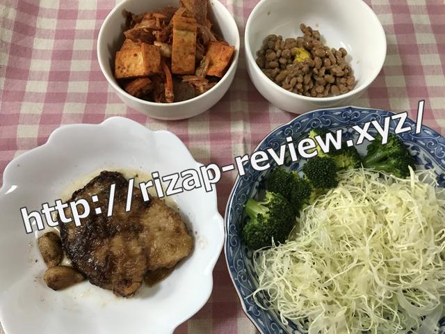2018.1.2(火)の昼食