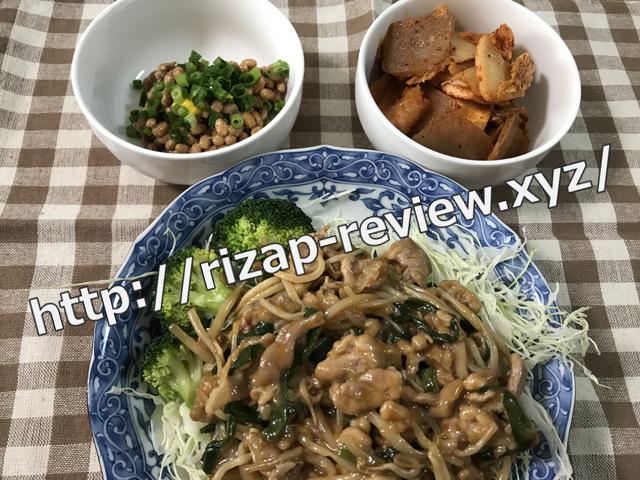 2018.1.4(木)の昼食