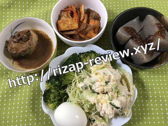 2018.1.9(火)の昼食
