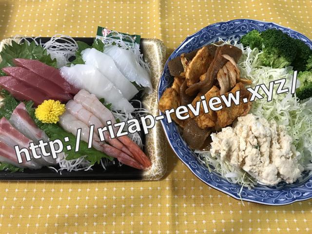 2018.1.18(木)の昼食