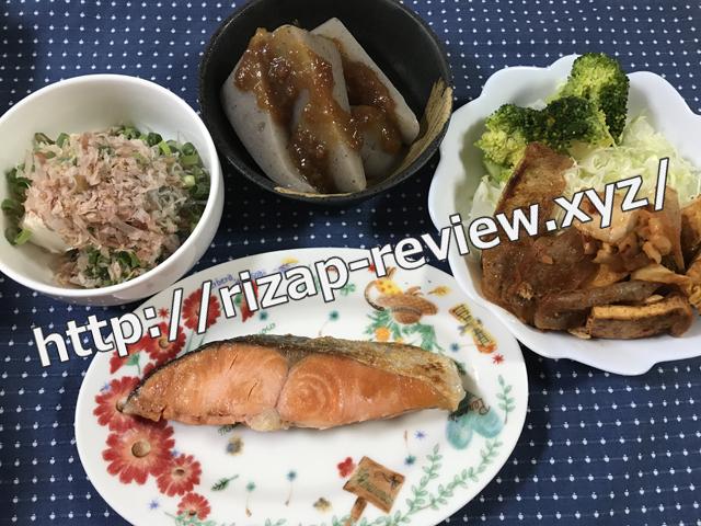 2018.1.20(土)の昼食