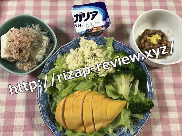 2018.2.25(日)の昼食