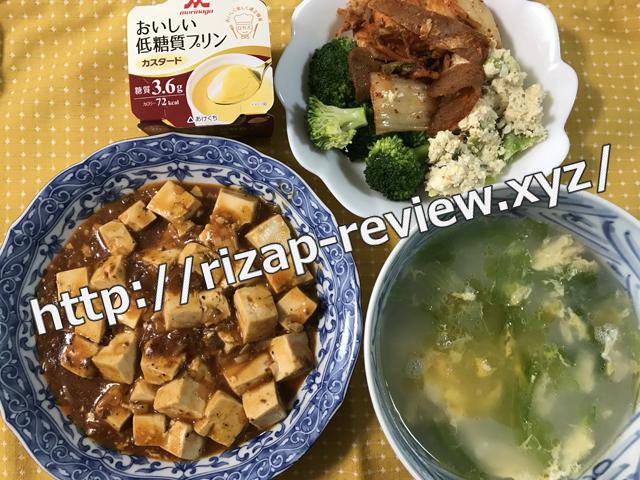 2018.2.26(月)の昼食
