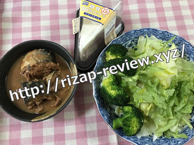 2018.3.3(土)の昼食