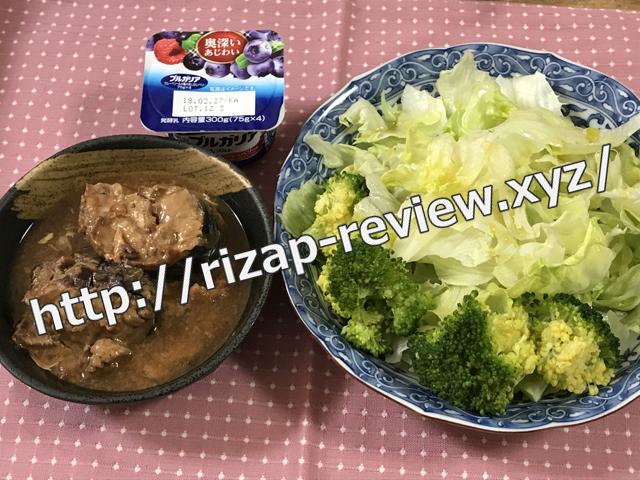 2018.3.7(水)の昼食