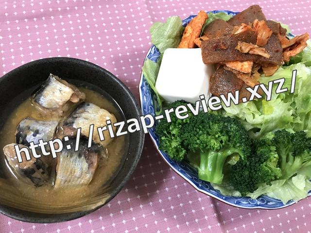 2018.3.14(水)の昼食