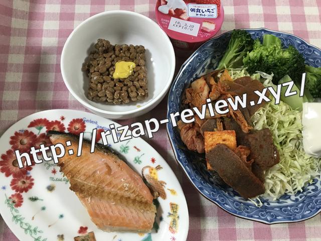 2018.3.17(土)の昼食