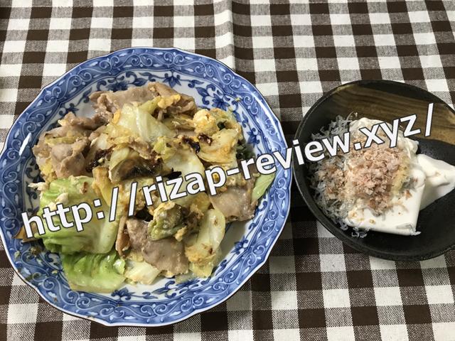 2018.4.4(水)の昼食