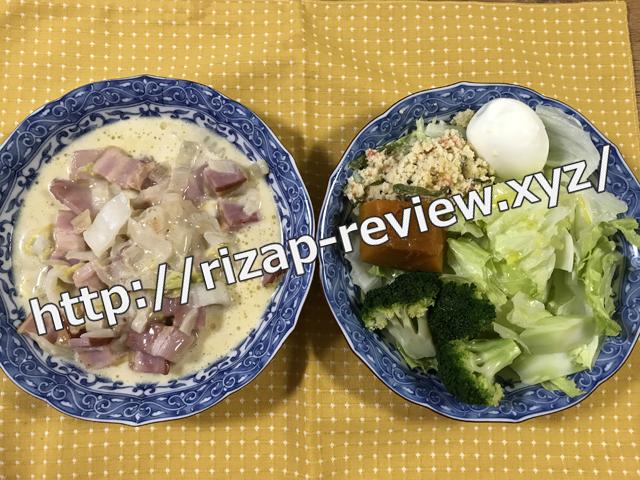 2018.5.16(水)の昼食