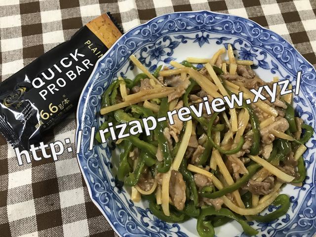 2018.6.9(土)の昼食