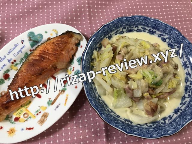 2018.6.11(月)の昼食
