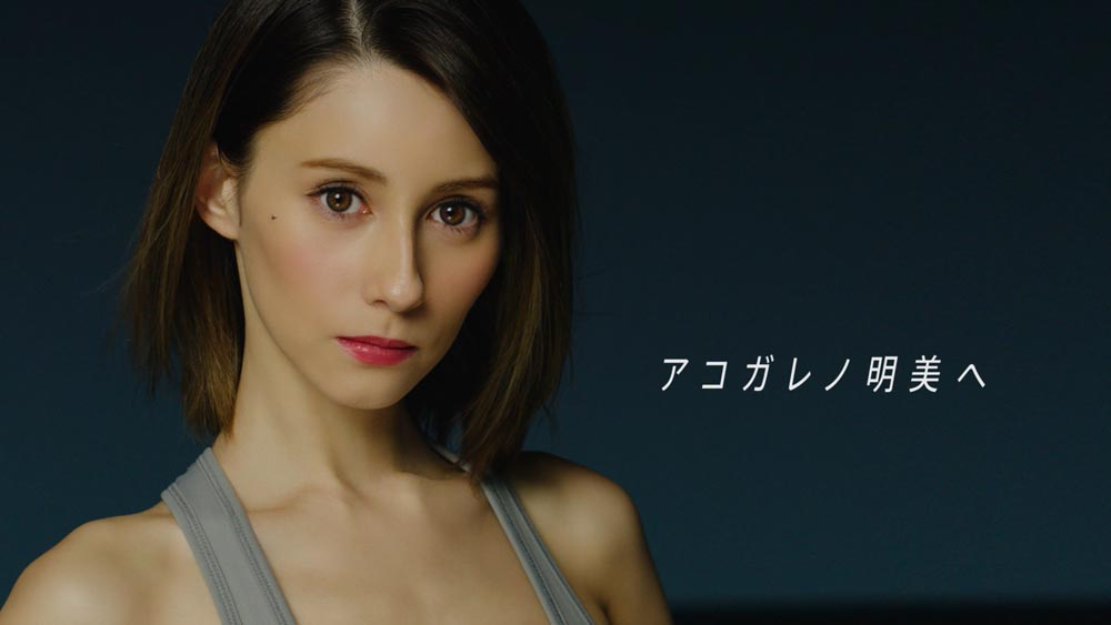 ダレノガレ明美ライザップ「体変わりすぎてびっくり」新CM公開