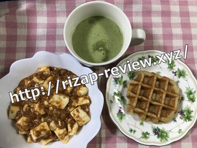 2018.8.12(日)の昼食