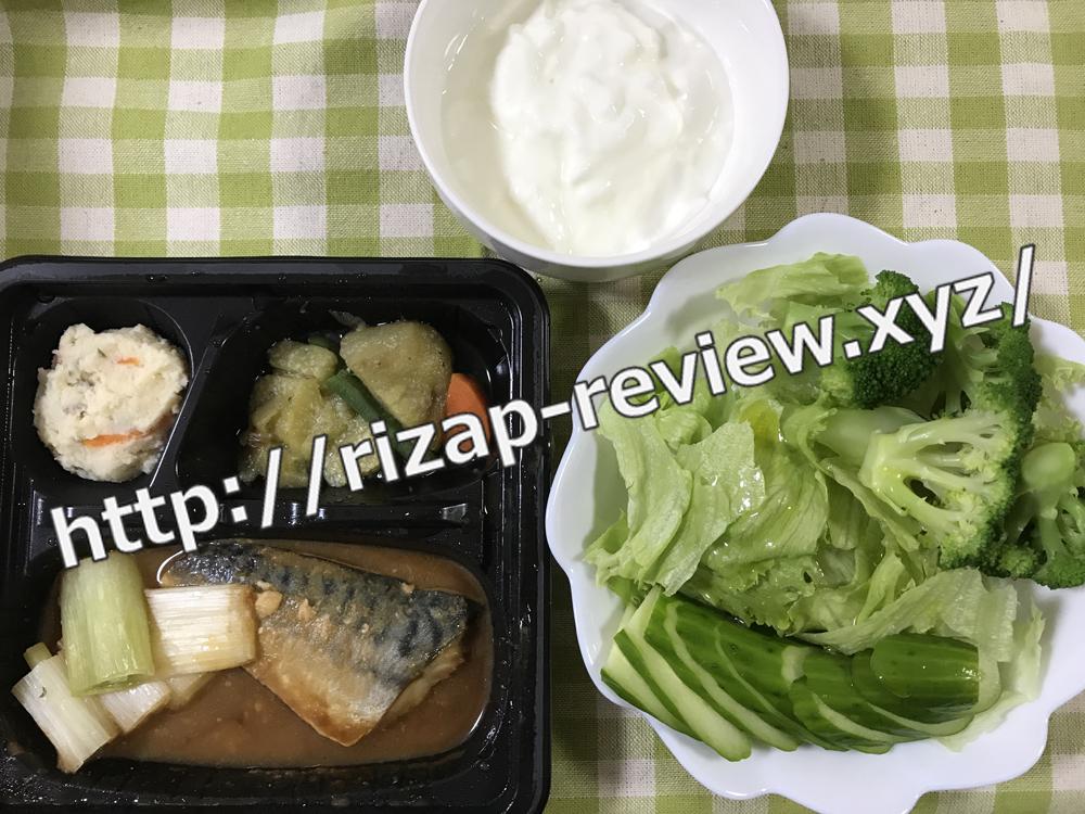 2018.9.1(土)ライザップ流の昼食