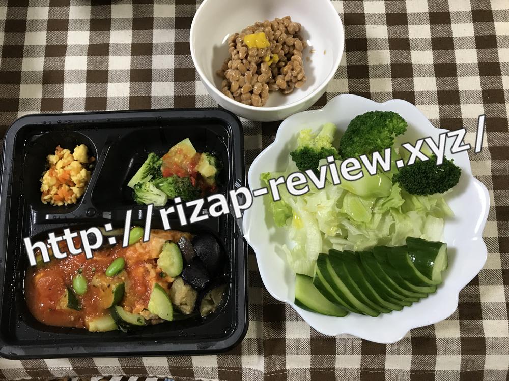 2018.9.3(月)ライザップ流の昼食