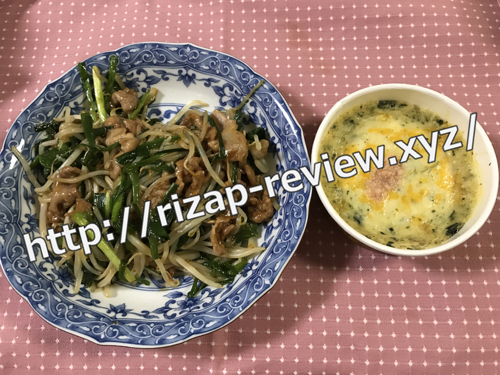 2018.9.10(月)ライザップ流の昼食
