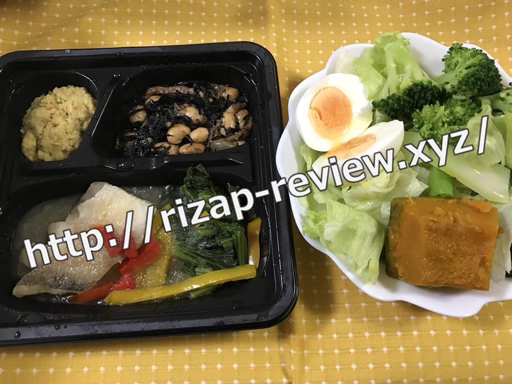 2018.9.24(月)ライザップ流の昼食