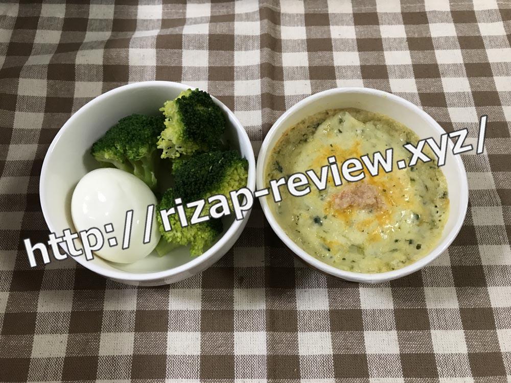 2018.9.30(日)ライザップ流の昼食