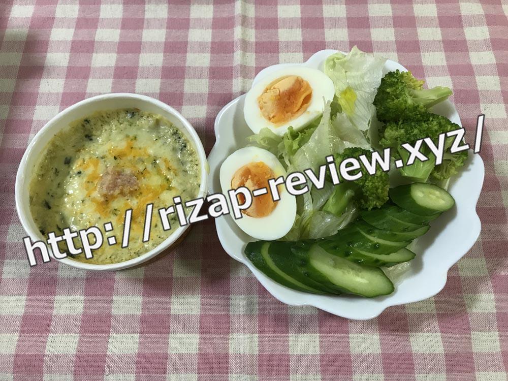 2018.10.8(月)ライザップ流の昼食