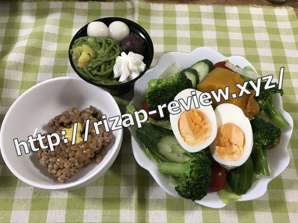 2018.10.22(月)ライザップ流の昼食
