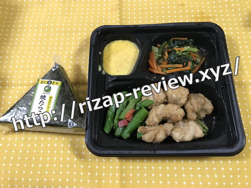 2018.12.31(月)ライザップ流の昼食