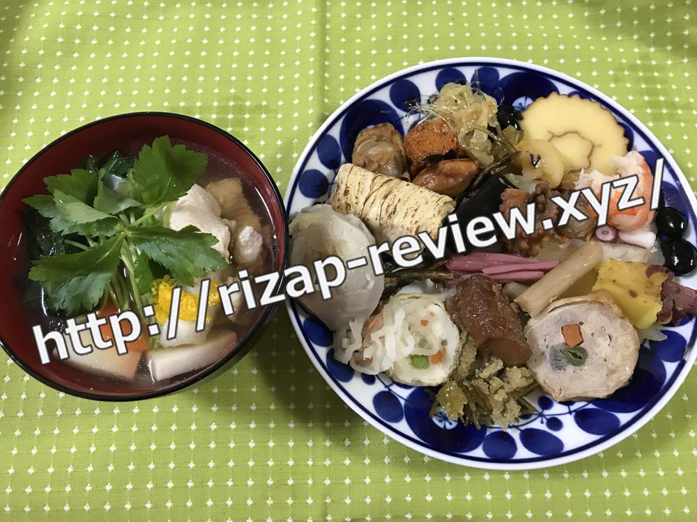 2019.1.1(火)ライザップ流の昼食
